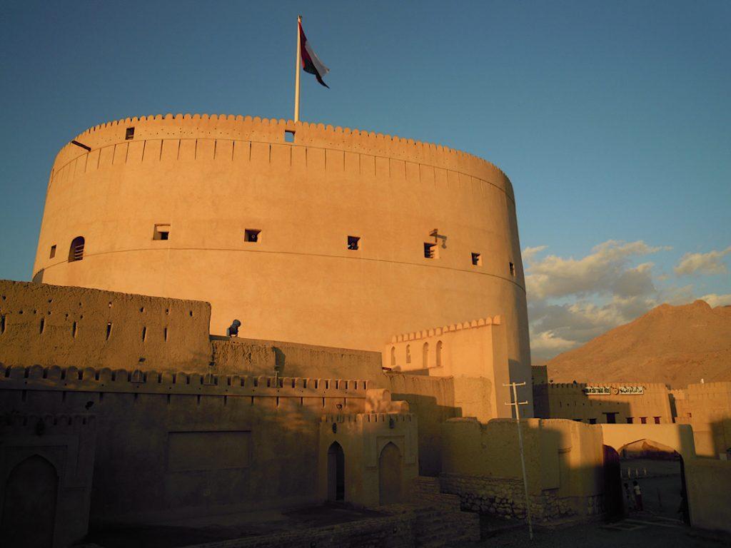 Katar Omán Skype WhatsApp